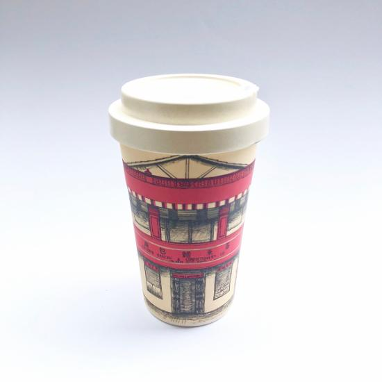 Bamboo Fibre Cup 400ml - Katong Red House