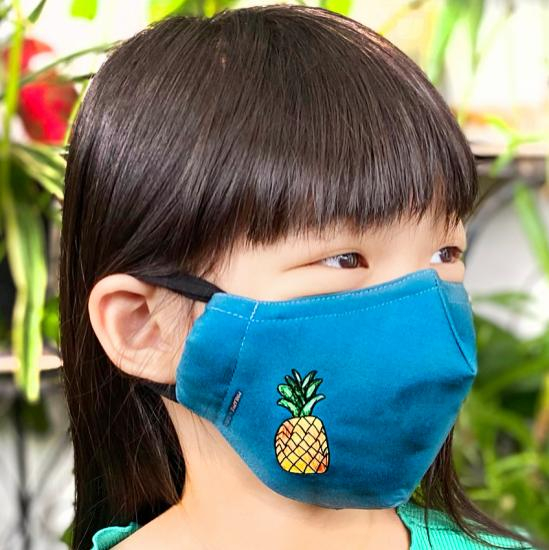 Face Mask - Pineapple (Kid)